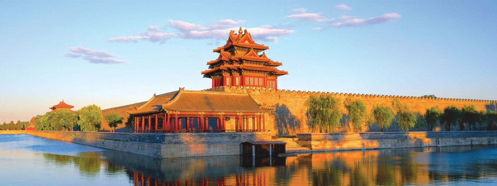 Beijing Day sightseeing