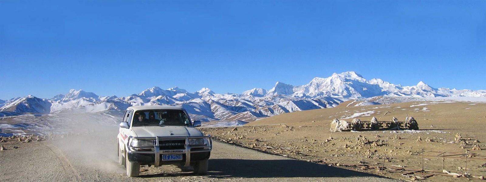 Central Tibet Overland Tours