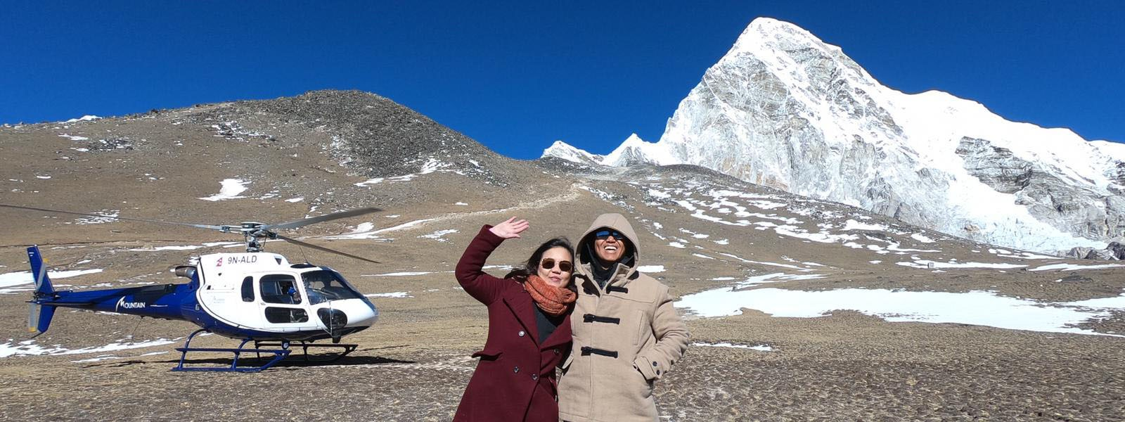 Heli Tours and Heli trekking