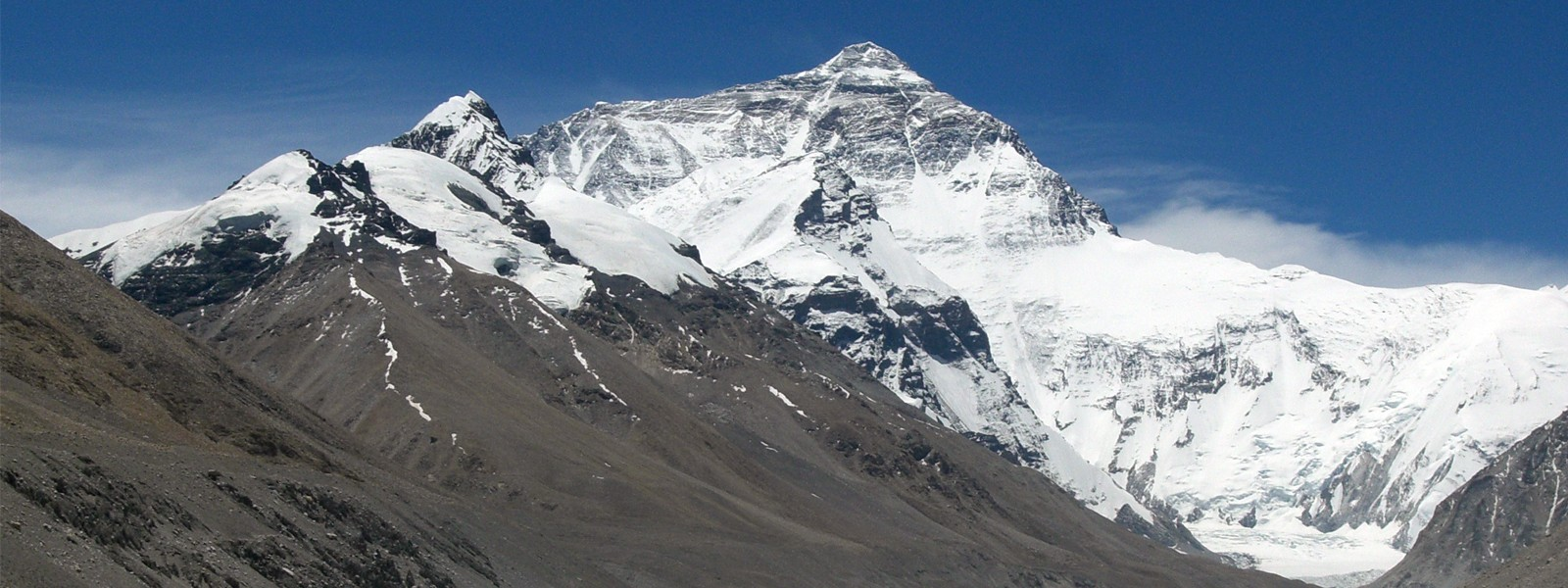 International Everest North Col Expedition