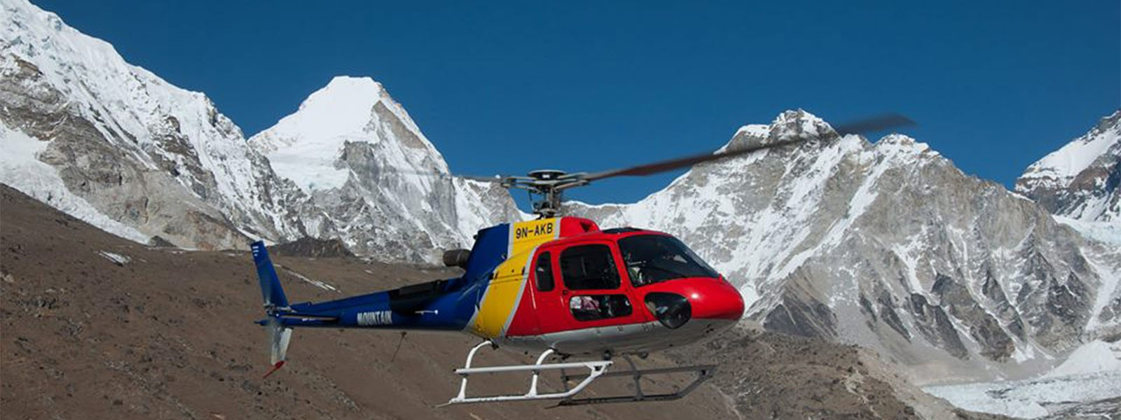 Everest Tour with Helicopter