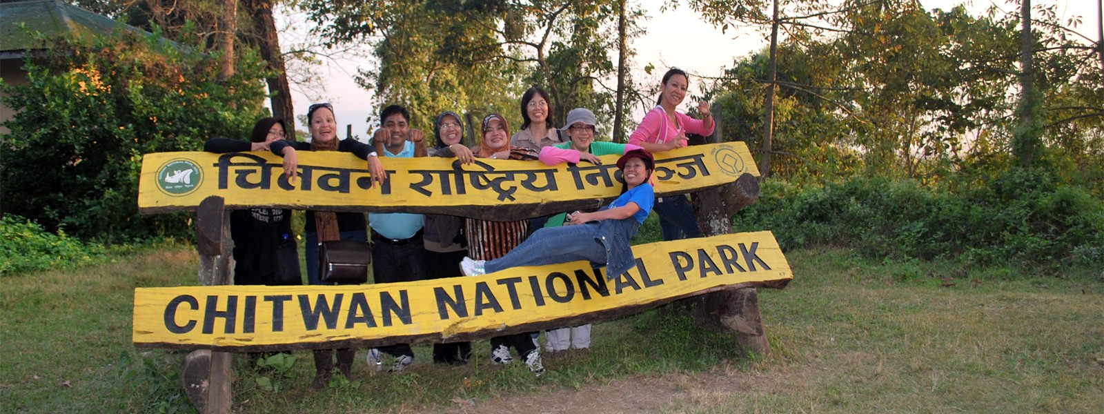 Ghorepani Poon Hill and Chitwan Jungle Safari