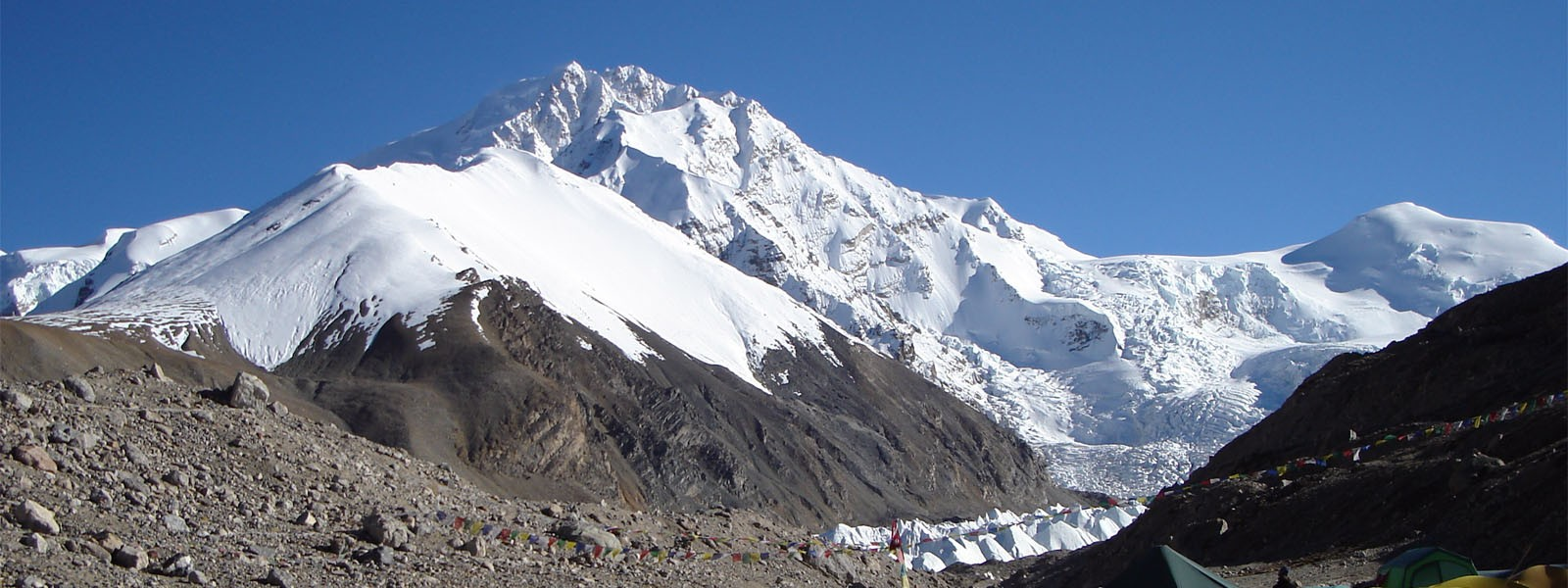 Shishapangma Advance Base Camp
